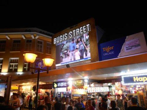 Bugis street night