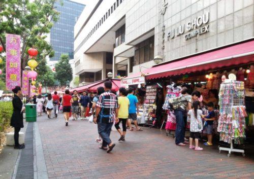 Bugis shopping paradise