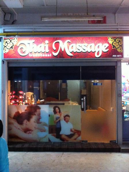 Authentic thai massage singapore