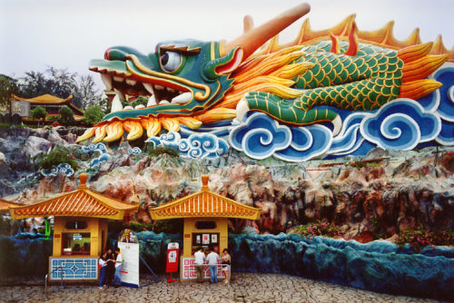 Dragon haw par villa