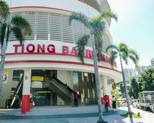 Tiong bahru market hawker centre